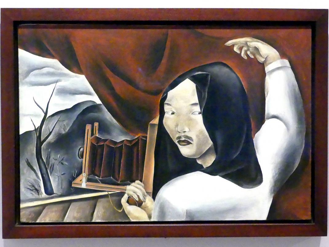 Kuniyoshi Yasuo (1889 Okayama - 1953 New York)
