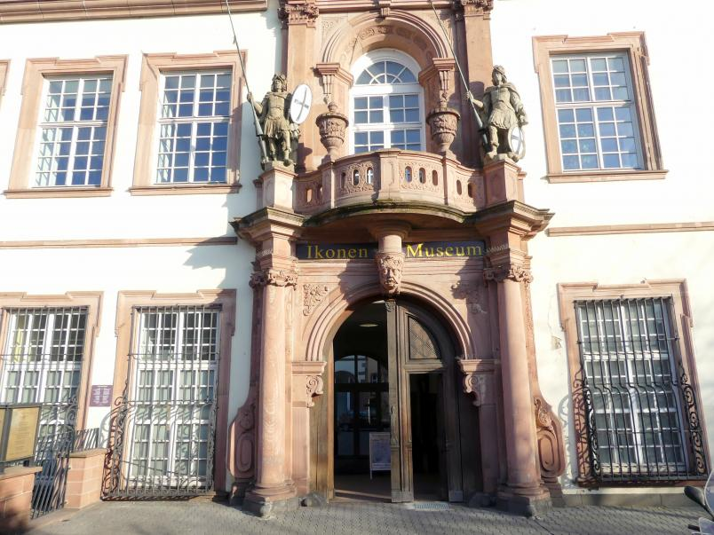 Frankfurt am Main, Ikonen-Museum, Bild 1/4