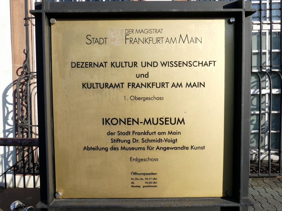 Frankfurt am Main, Ikonen-Museum, Bild 2/4