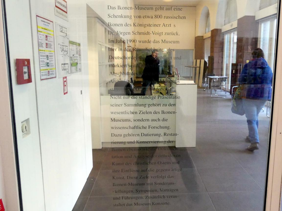 Frankfurt am Main, Ikonen-Museum, Bild 3/4
