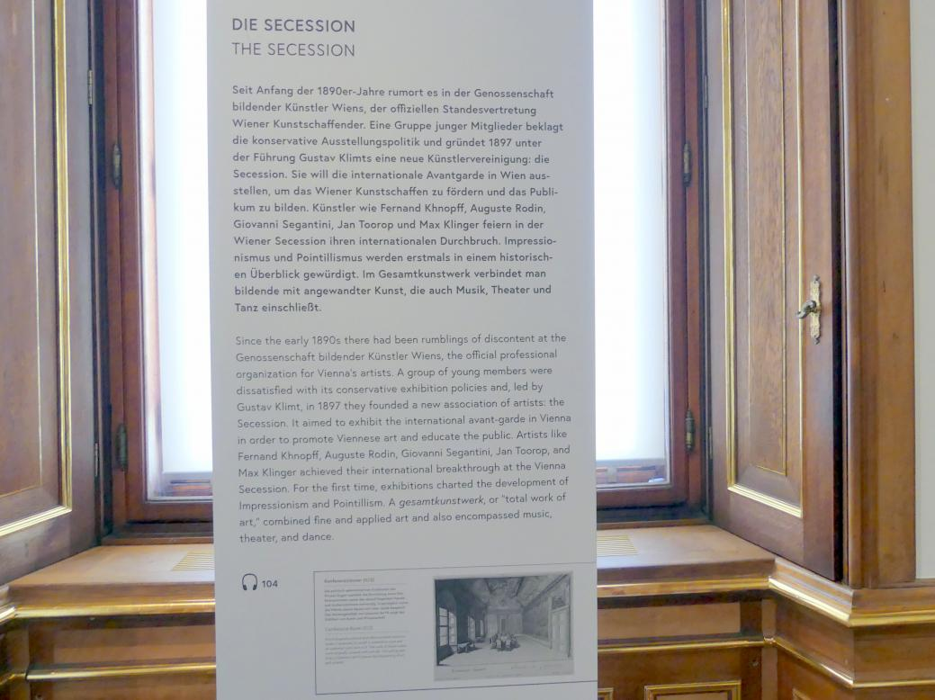 Wien, Museum Oberes Belvedere, Saal 1, Bild 3/3