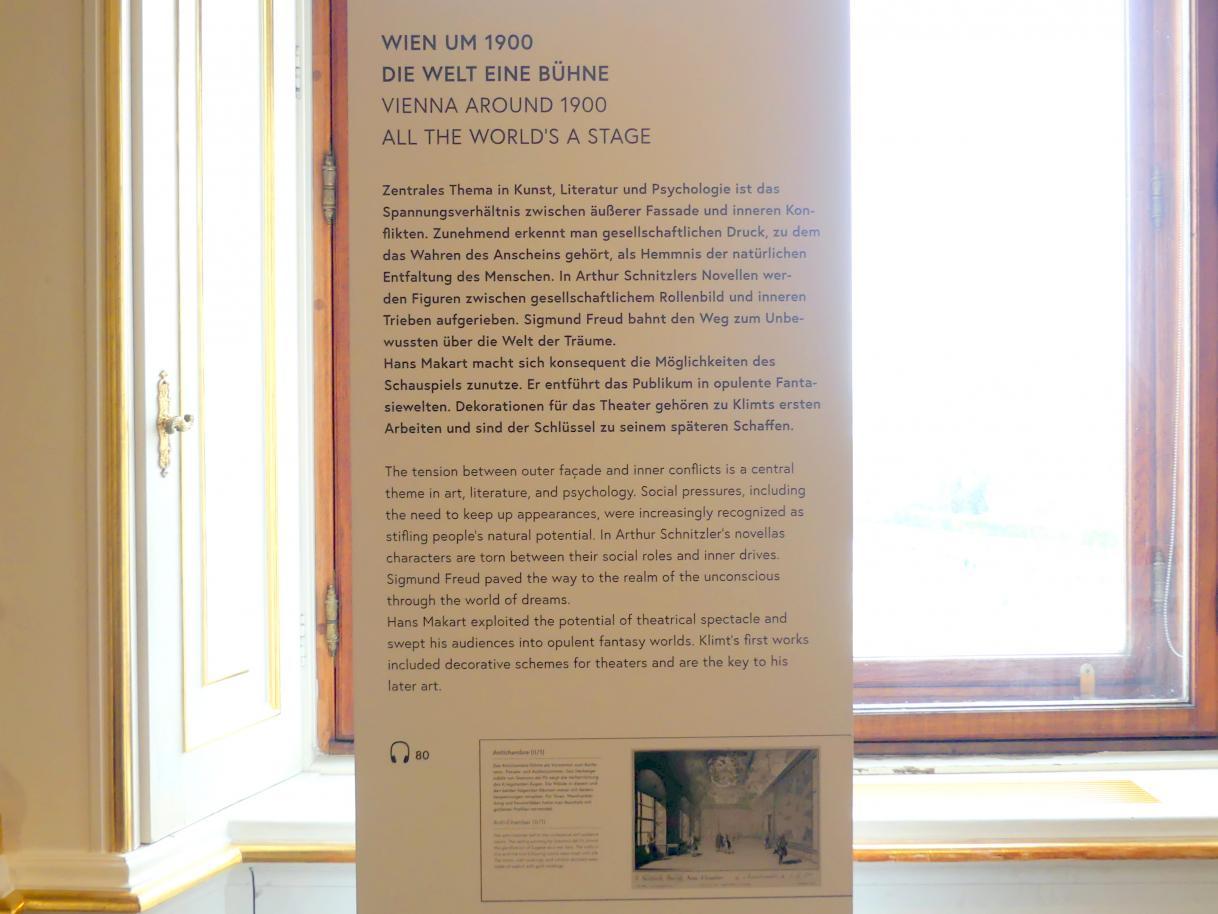 Wien, Museum Oberes Belvedere, Saal 17, Bild 2/2