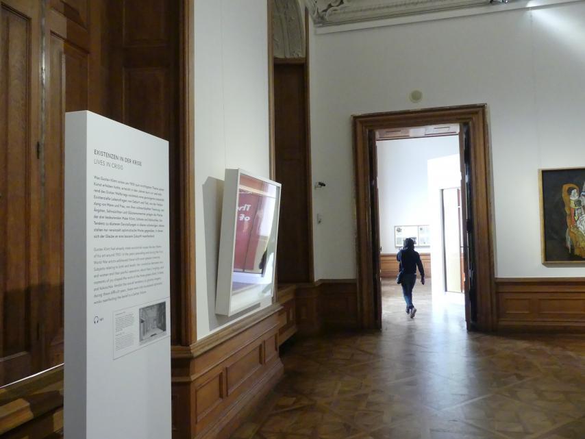 Wien, Museum Oberes Belvedere, Saal 4, Bild 1/3