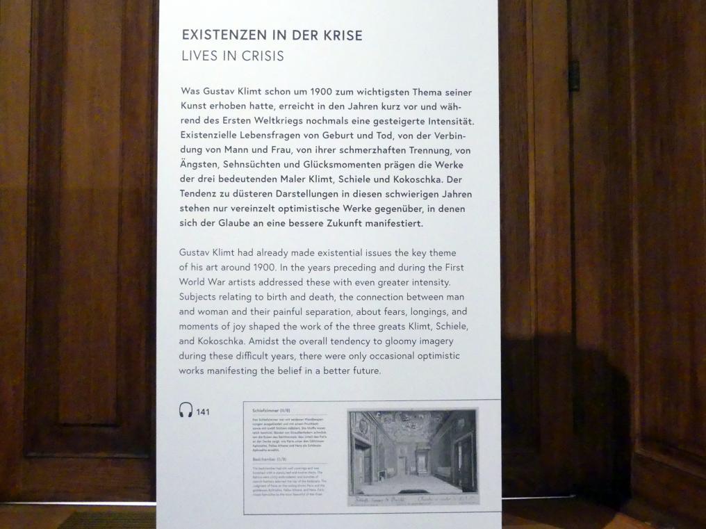 Wien, Museum Oberes Belvedere, Saal 4, Bild 3/3