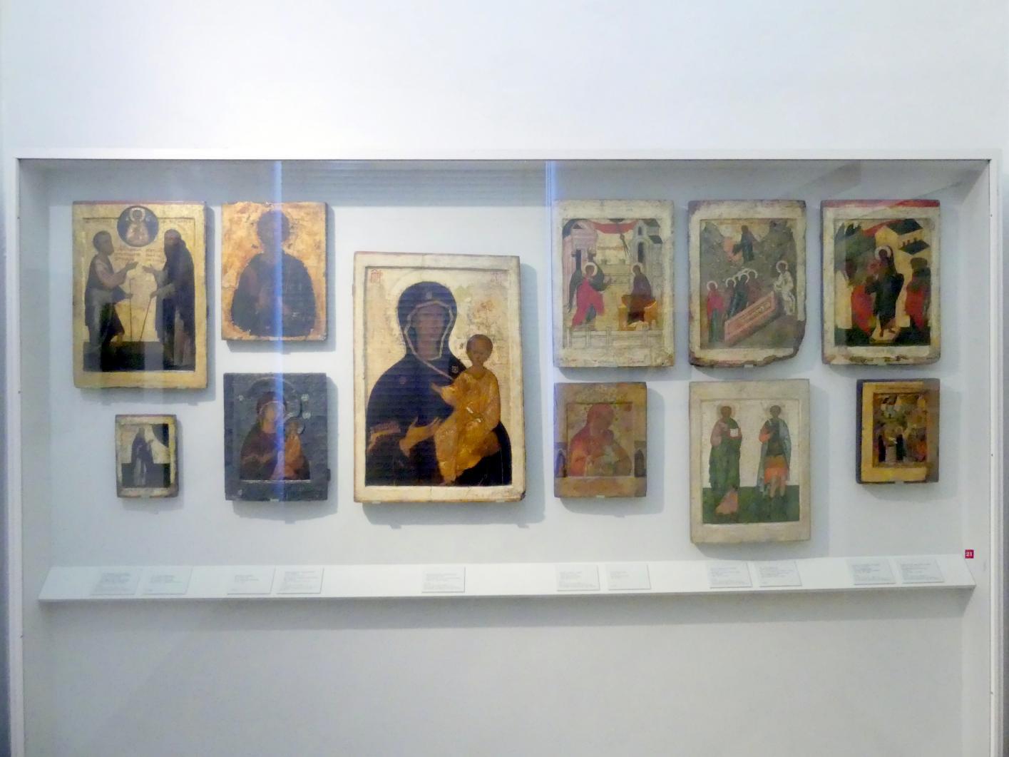 Prag, Nationalgalerie im Palais Sternberg, 1. Obergeschoss, Saal 6