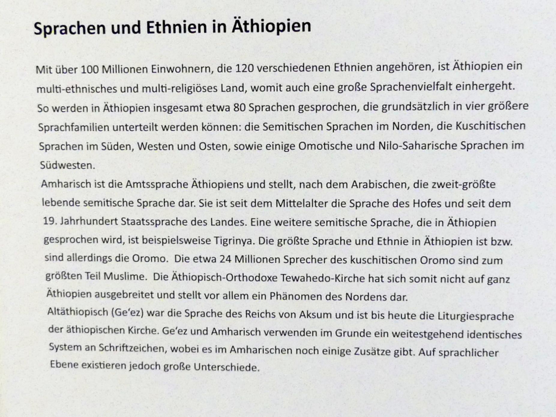 Frankfurt am Main, Ikonen-Museum, Das äthiopisch-orthodoxe Christentum