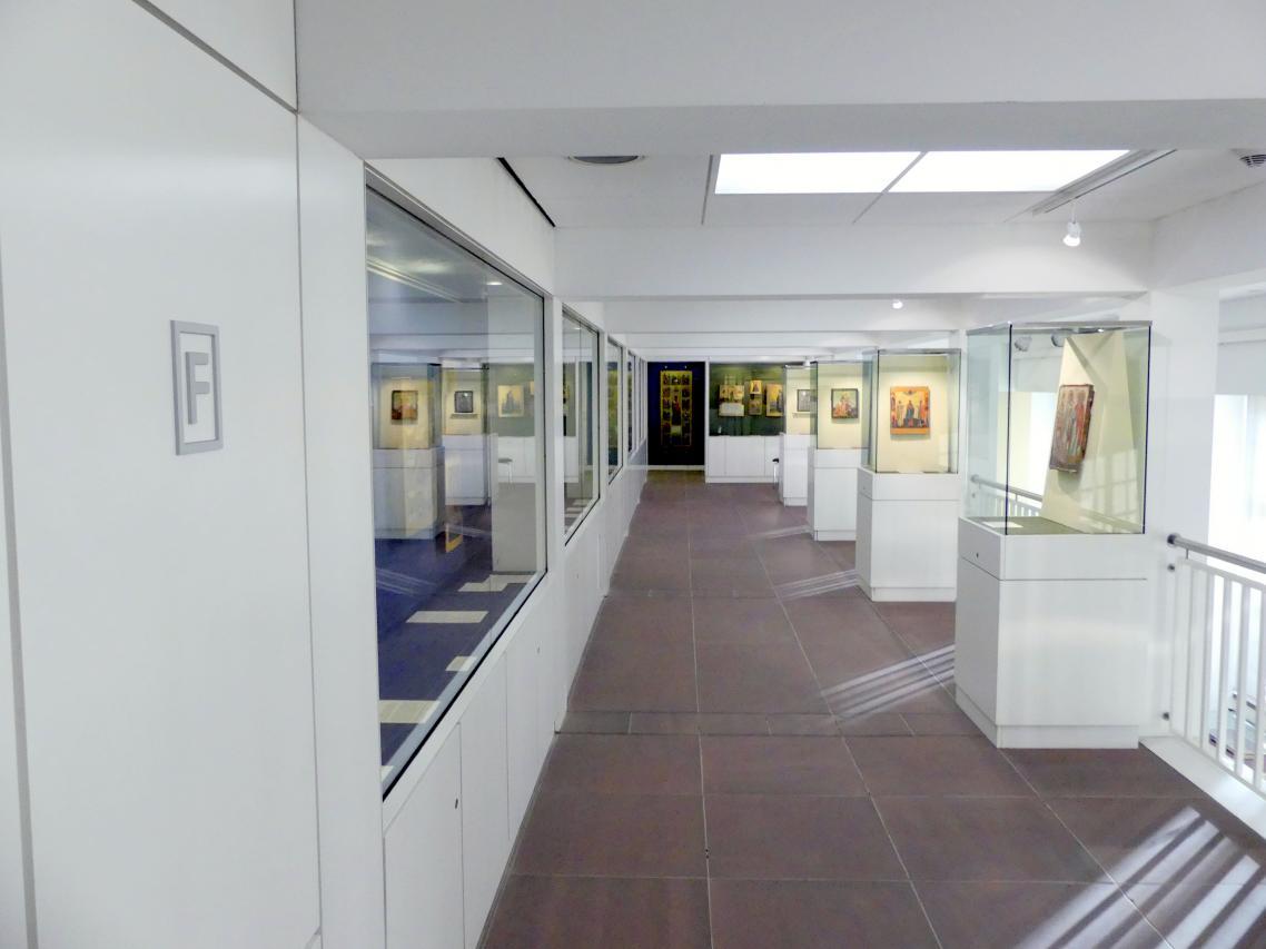 Frankfurt am Main, Ikonen-Museum, Obergeschoss, Bild 1/2
