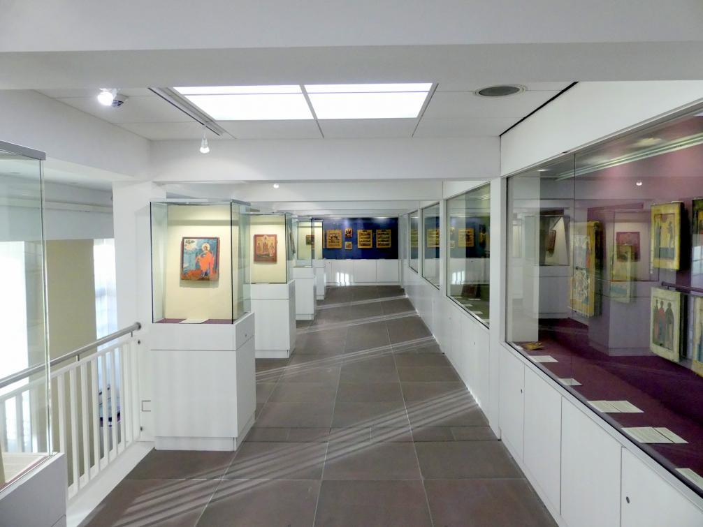 Frankfurt am Main, Ikonen-Museum, Obergeschoss