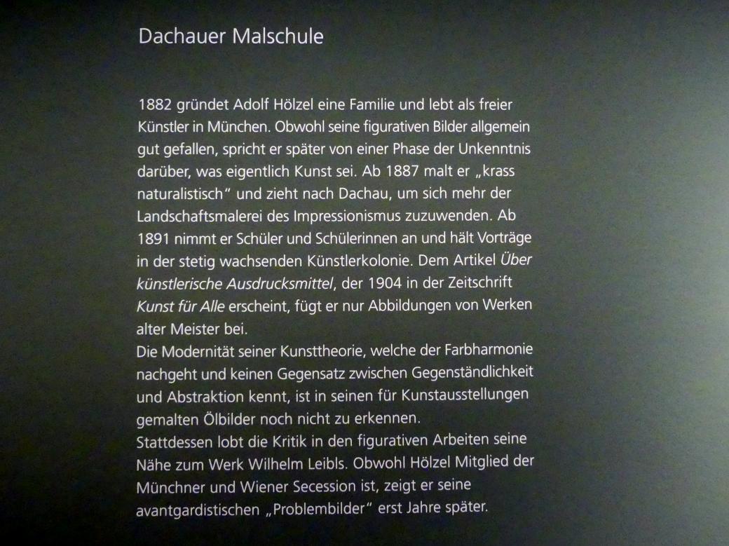 Schweinfurt, Museum Georg Schäfer, Ausstellung Adolf Hölzel vom 3.2.-1.5.2019, Saal 5, Bild 3/3