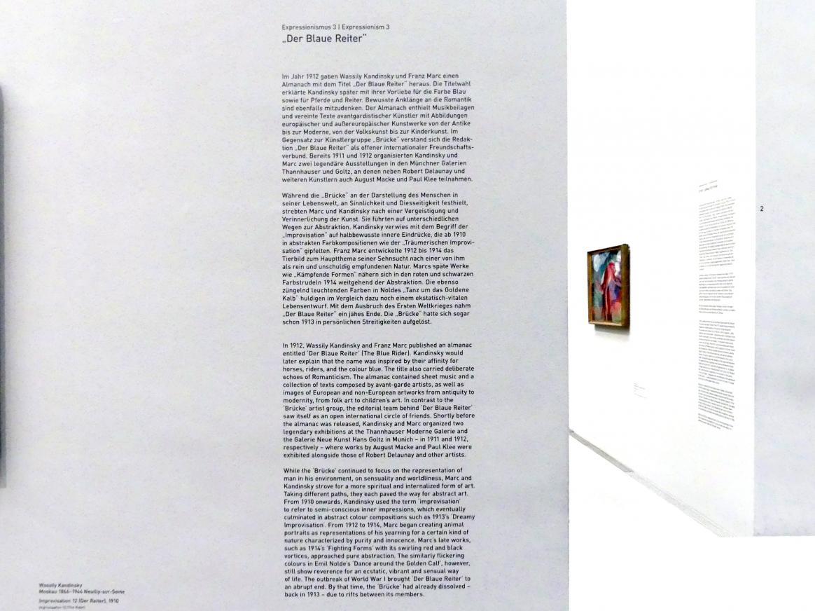 München, Pinakothek der Moderne, Saal 3, Bild 3/3