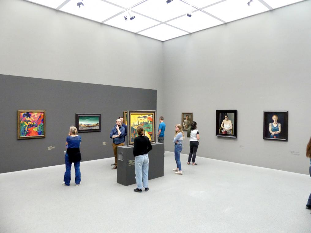 München, Pinakothek der Moderne, Saal 7, Bild 1/5
