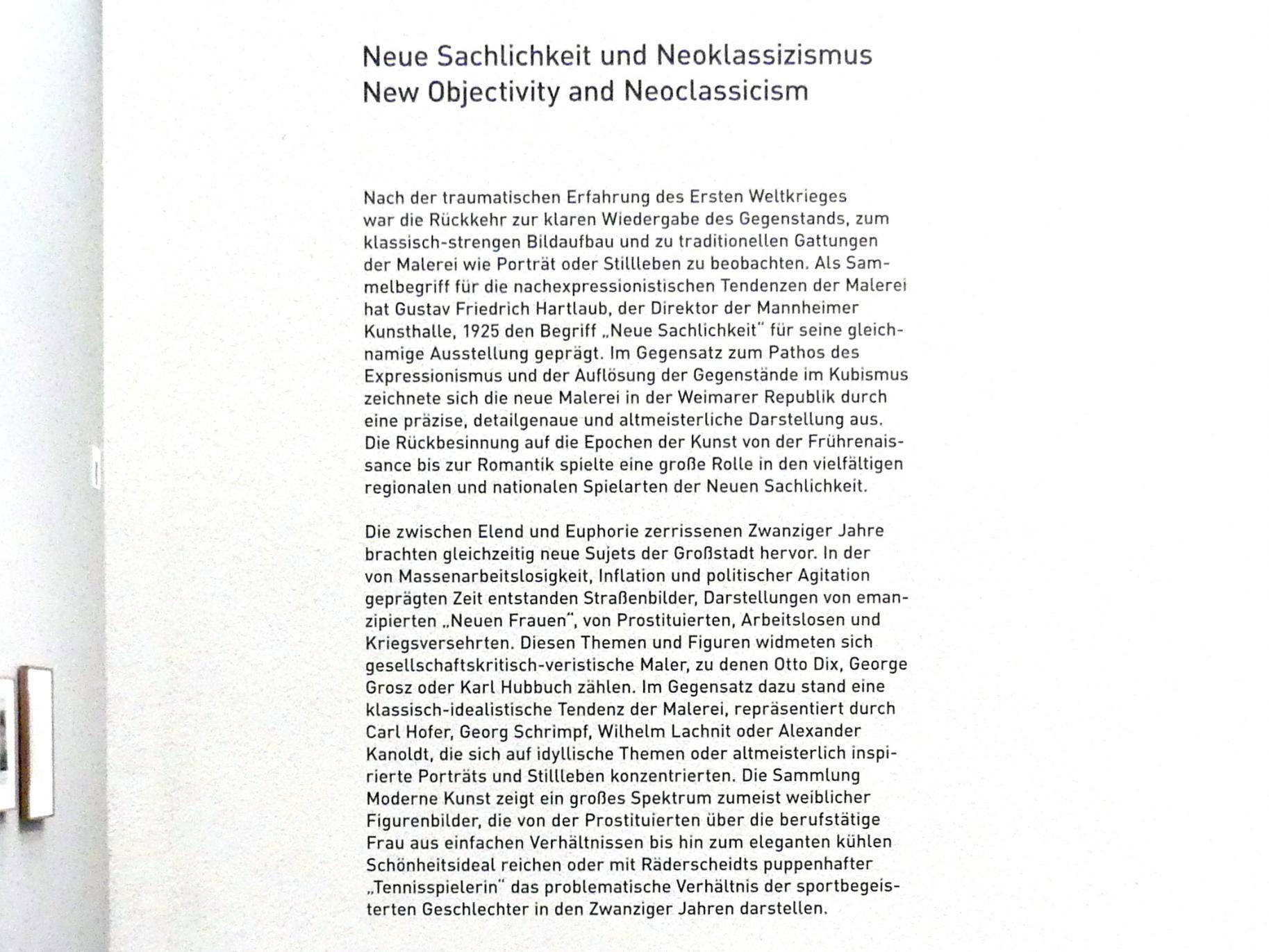 München, Pinakothek der Moderne, Saal 7