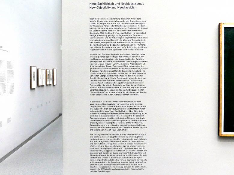 München, Pinakothek der Moderne, Saal 7, Bild 5/5