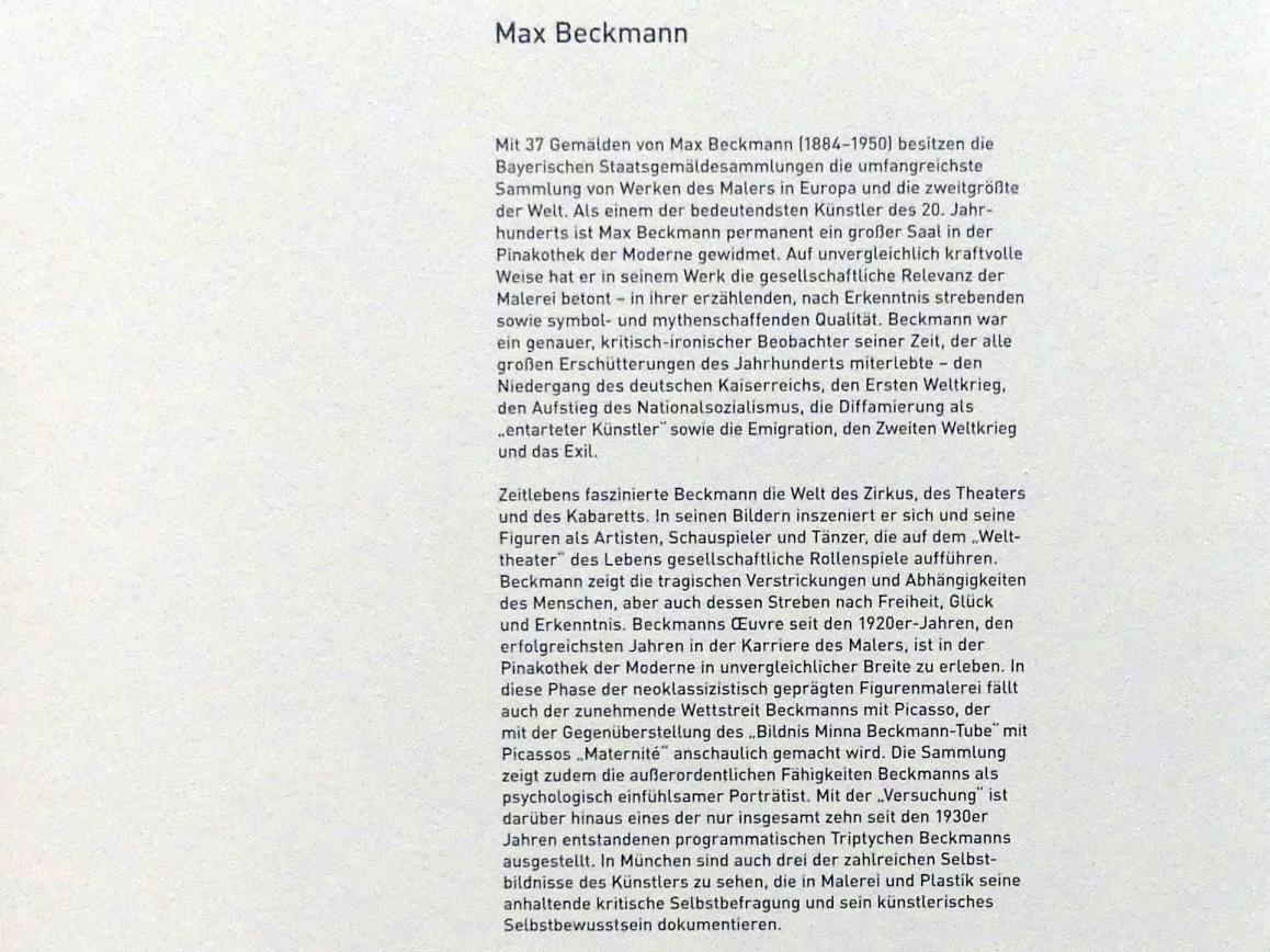 München, Pinakothek der Moderne, Saal 9, Bild 3/7
