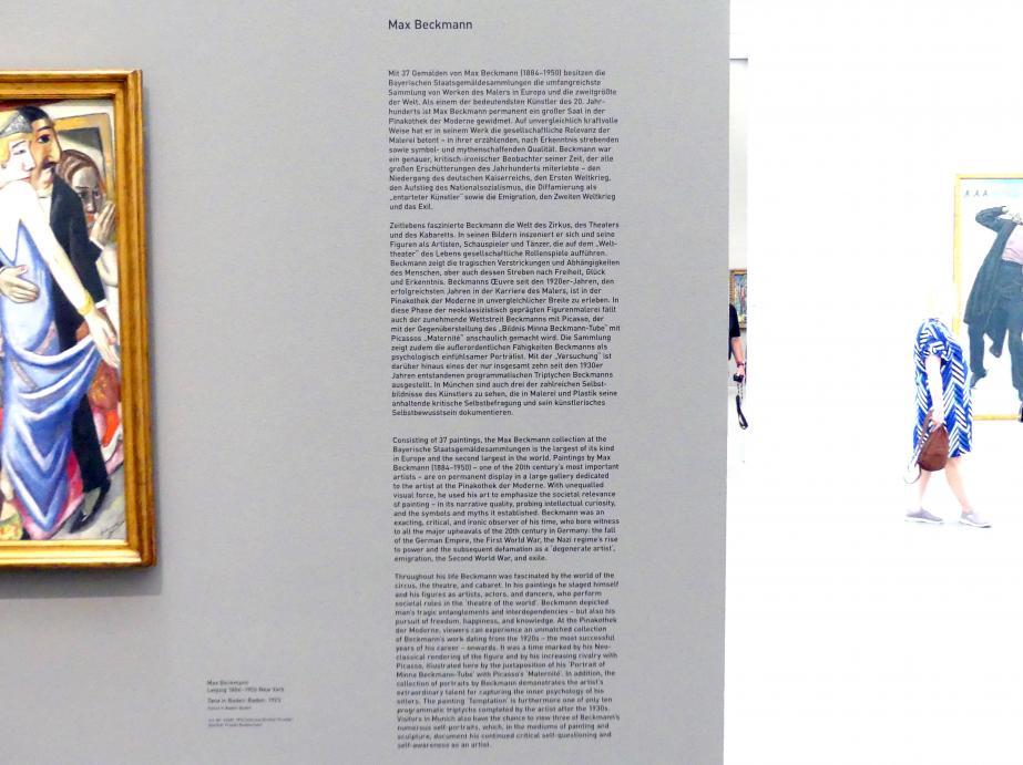 München, Pinakothek der Moderne, Saal 9, Bild 4/7