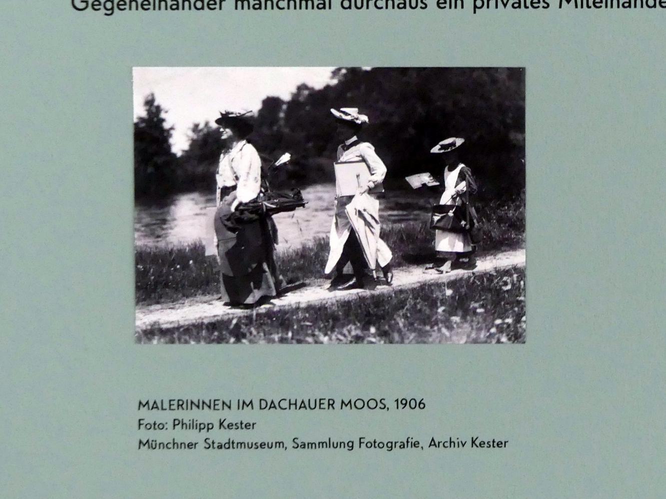 München, Lenbachhaus, Saal 24, Bild 6/14