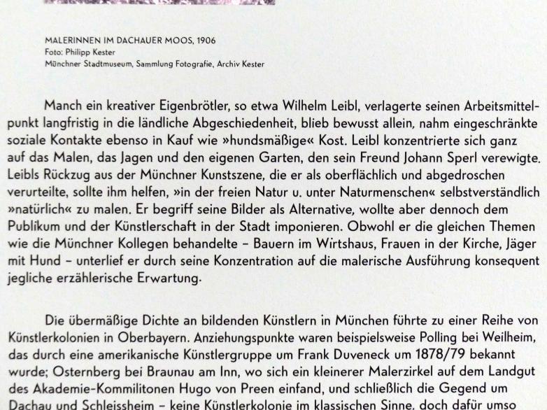 München, Lenbachhaus, Saal 24, Bild 7/14