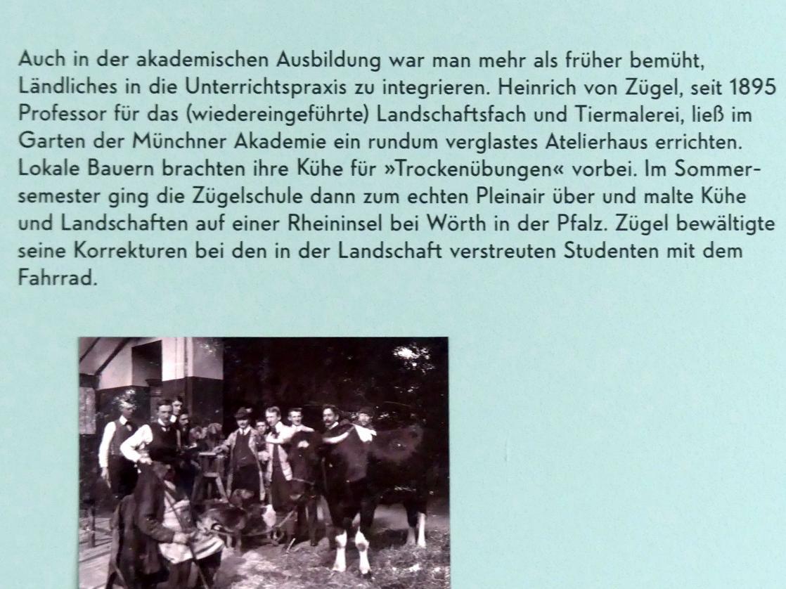 München, Lenbachhaus, Saal 24, Bild 9/14