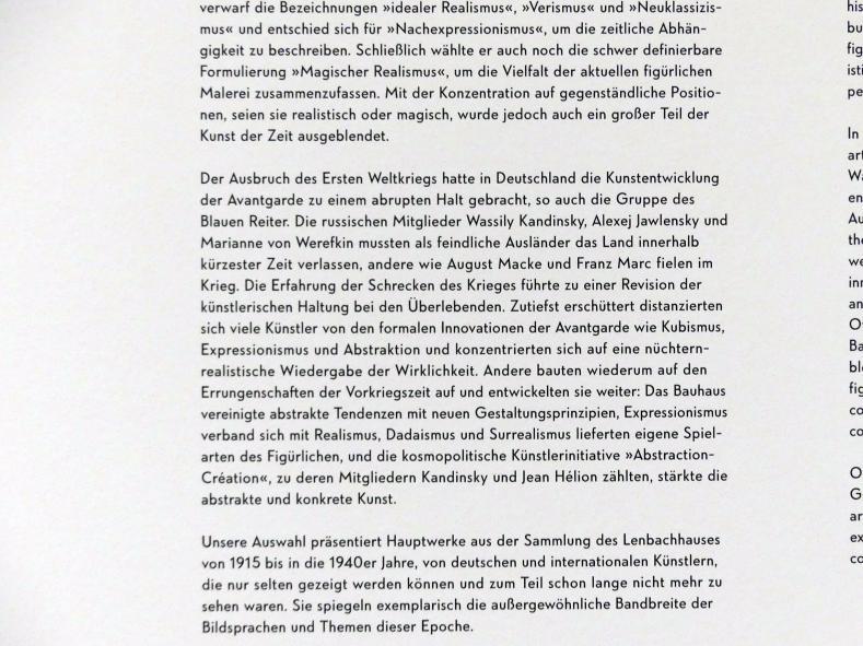 München, Lenbachhaus, Saal 28, Bild 5/5