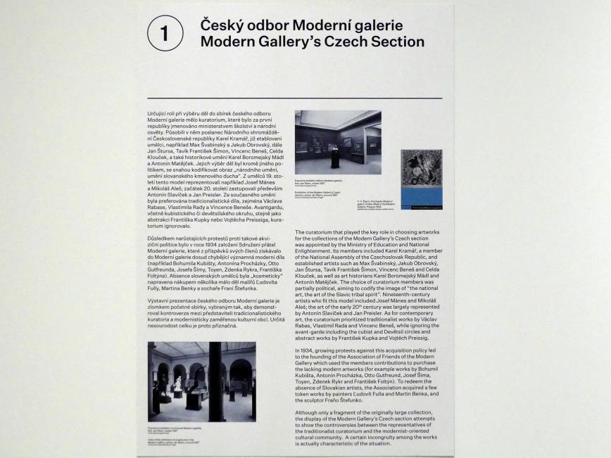 Prag, Nationalgalerie im Messepalast, 1918-1939, Saal 1, Bild 2/6