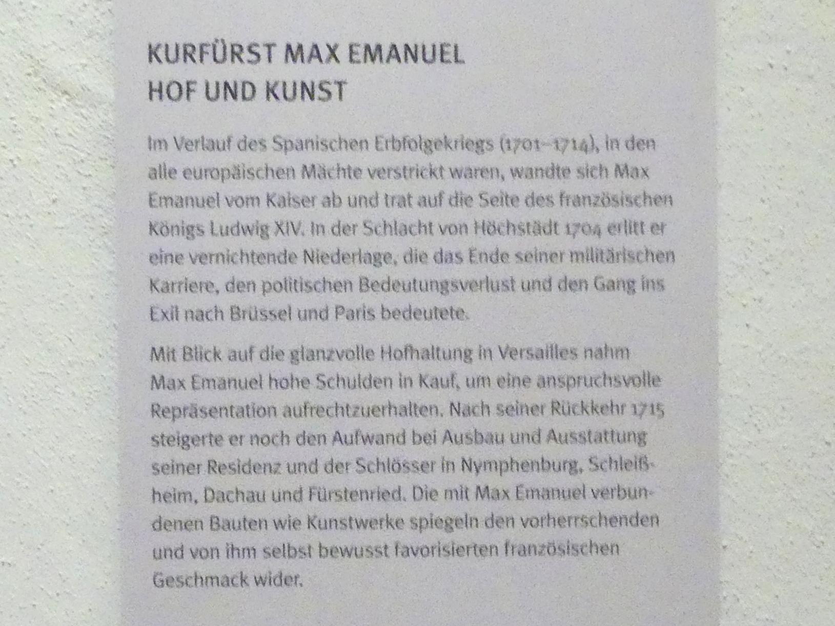 München, Bayerisches Nationalmuseum, Saal 34, Bild 5/5