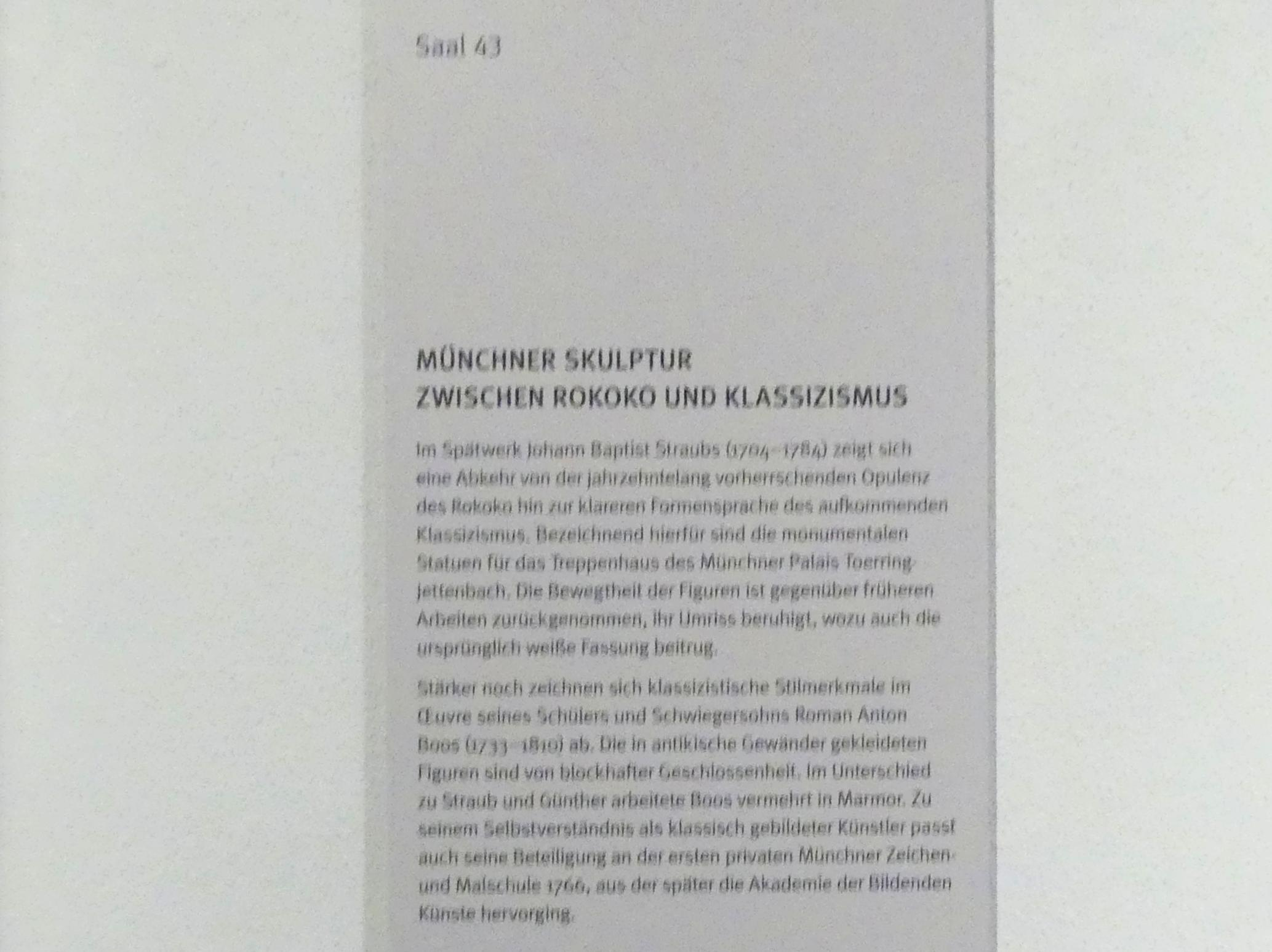 München, Bayerisches Nationalmuseum, Saal 43, Bild 3/3