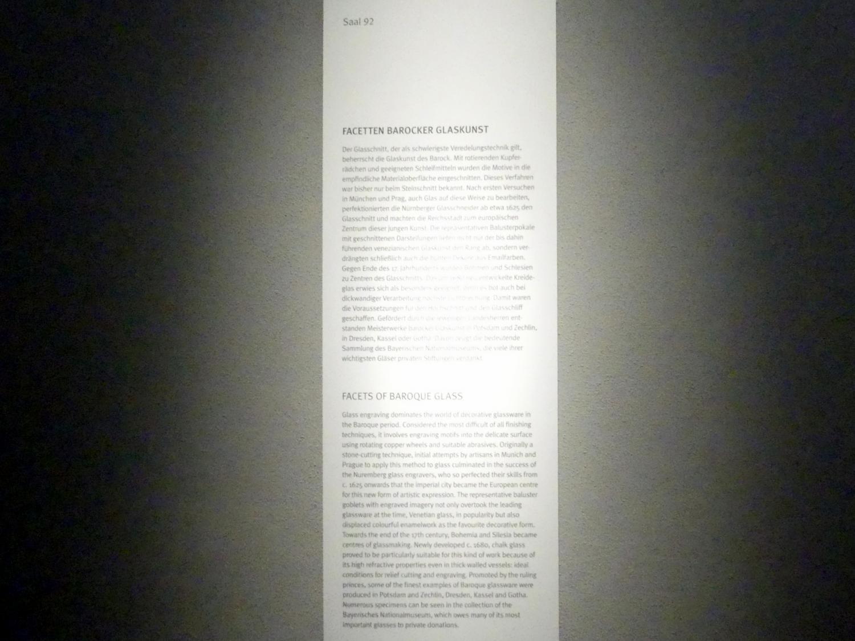 München, Bayerisches Nationalmuseum, Obergeschoss, Saal 92, Bild 2/2