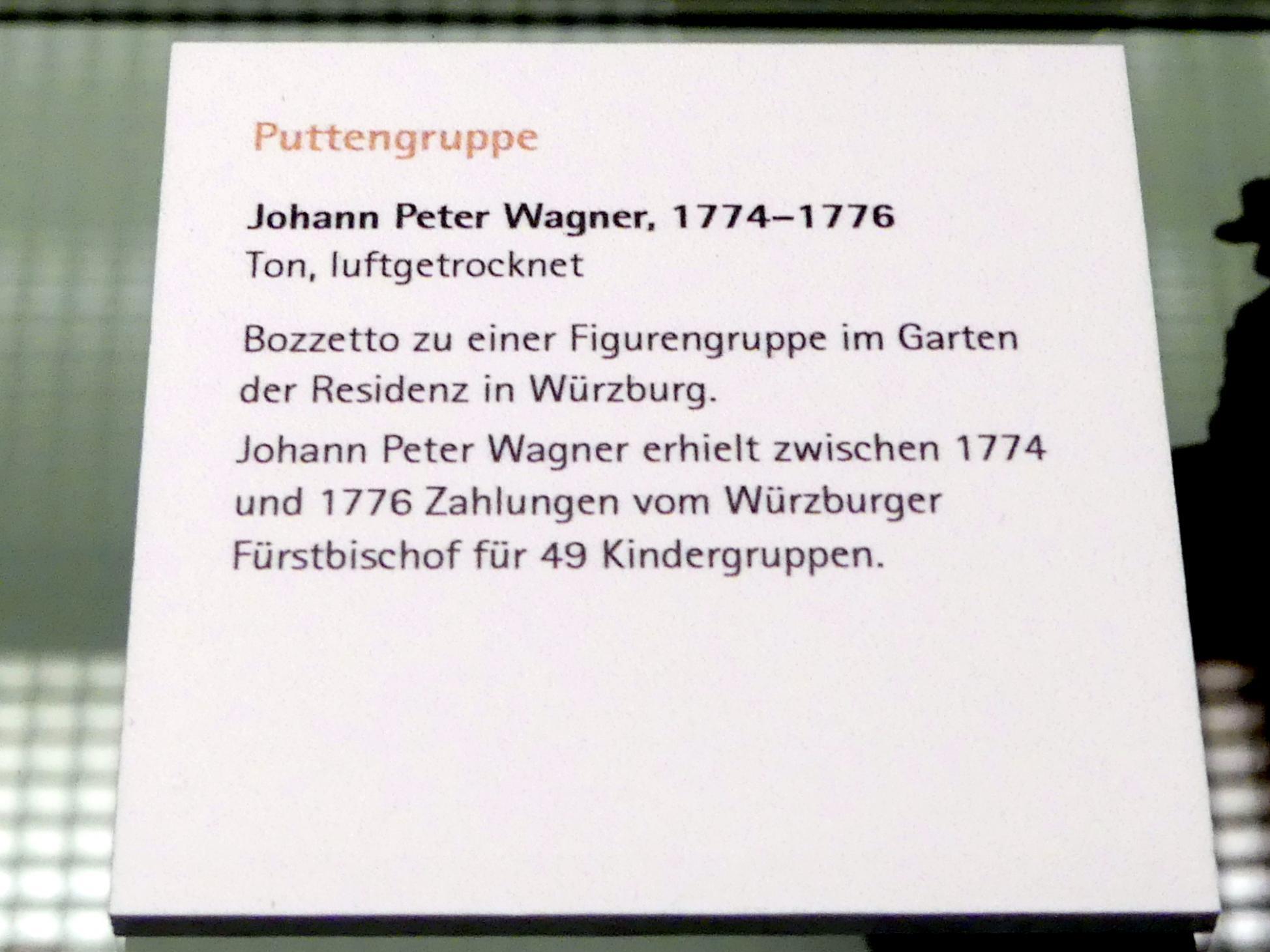 Johann Peter Wagner: Bozzetto zu einer der Puttengruppen der nördlichen Wallbalustrade im Garten der Würzburger Residenz, 1774 - 1776