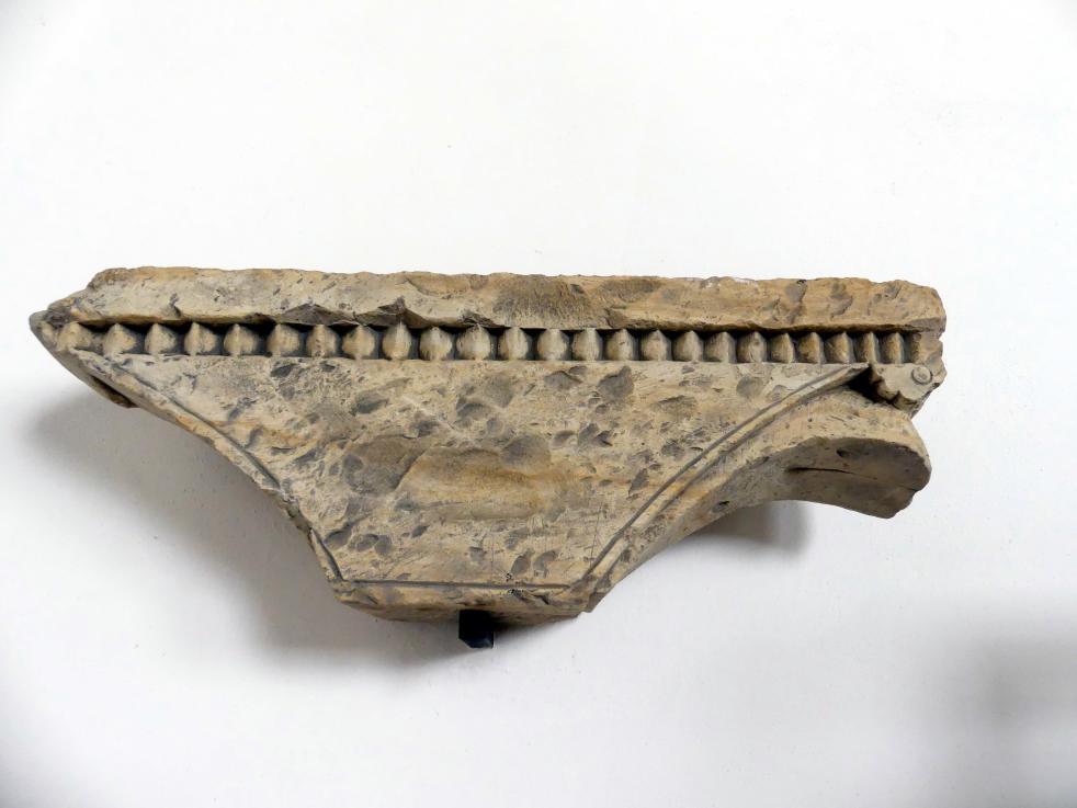 Säulenkapitell, Um 1225