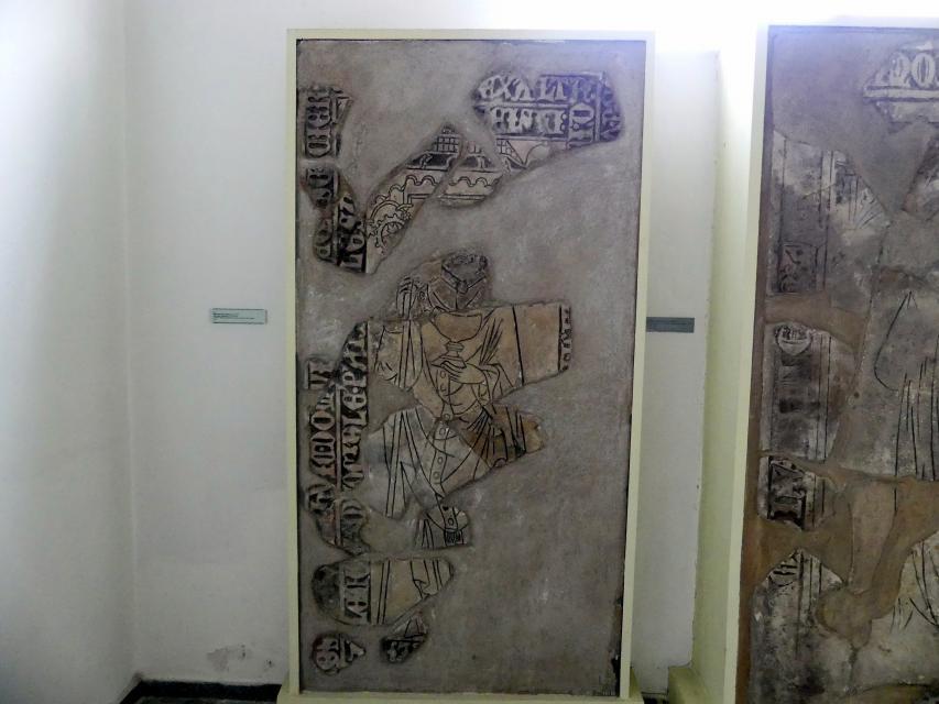 Grabmal von Abt Zdislav (gestorben nach 1331) oder Jan Podnavce I. (gestorben nach 1328), 1330 - 1340