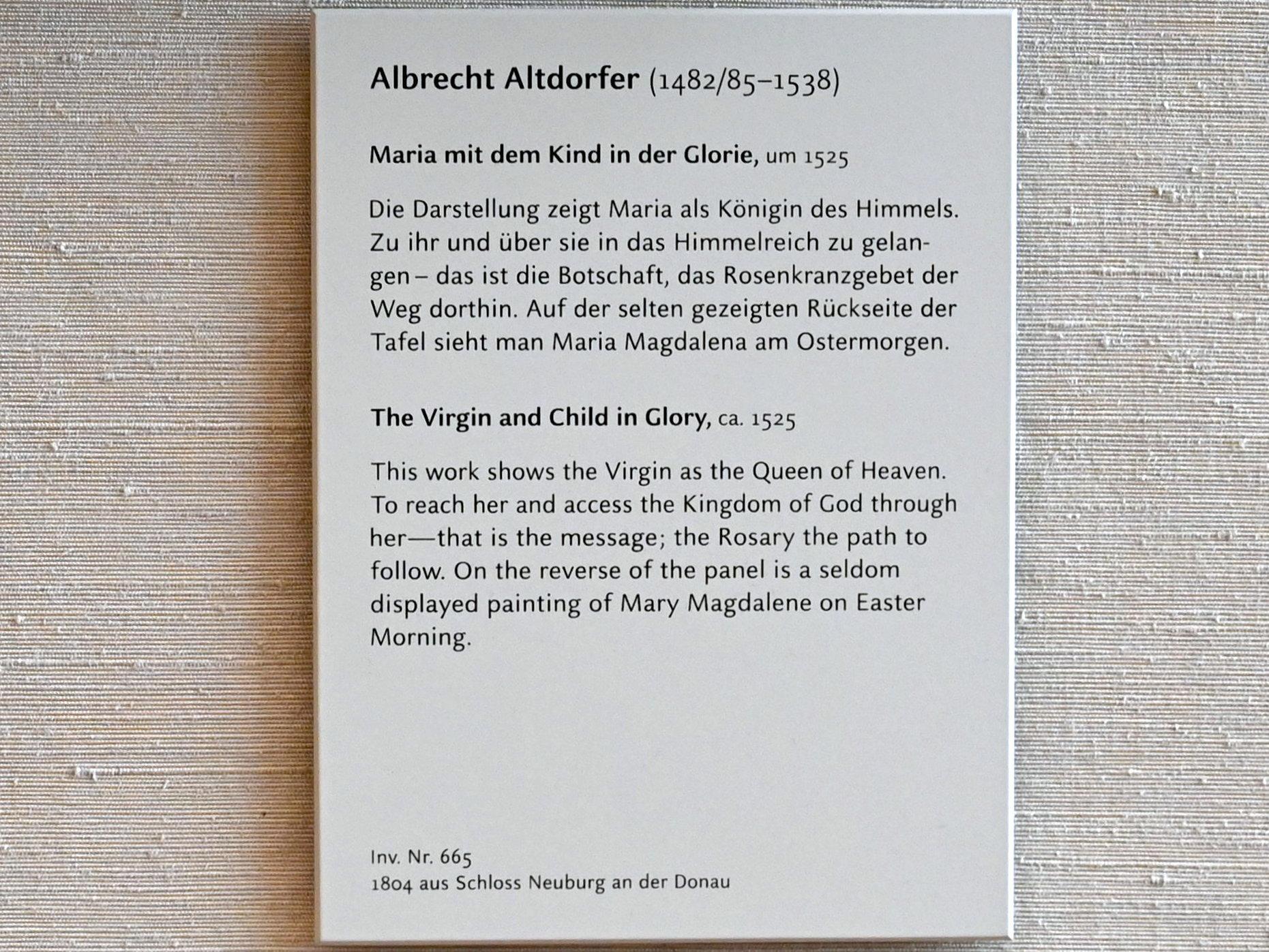 Albrecht Altdorfer: Maria mit dem Kind in der Gloria, Um 1525