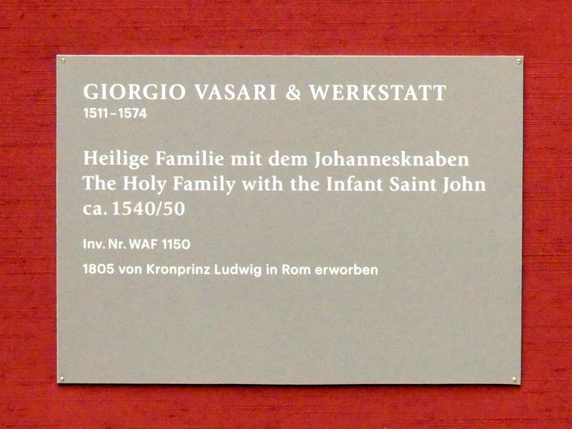 Giorgio Vasari: Heilige Familie mit dem Johannesknaben, um 1540 - 1550, Bild 2/2
