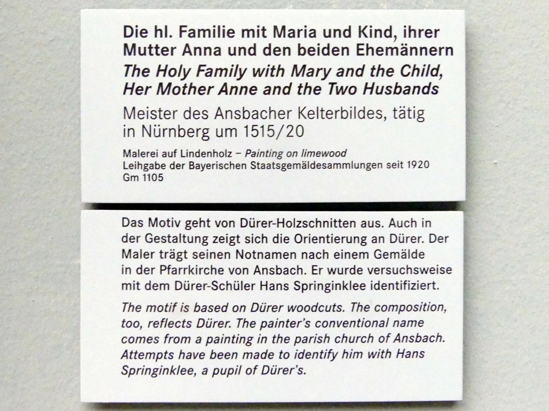 Meister des Ansbacher Kelterbildes: Die hl. Familie mit Maria und Kind, ihrer Mutter Anna und den beiden Ehemännern, um 1515 - 1520, Bild 2/2