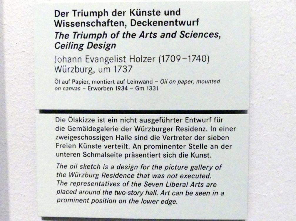 Johann Evangelist Holzer: Der Triumph der Künste und Wissenschaften, Deckenentwurf, um 1737