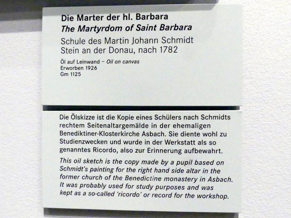 Martin Johann Schmidt (Kremser Schmidt) (Schüler): Die Marter der hl. Barbara, nach 1782, Bild 2/2