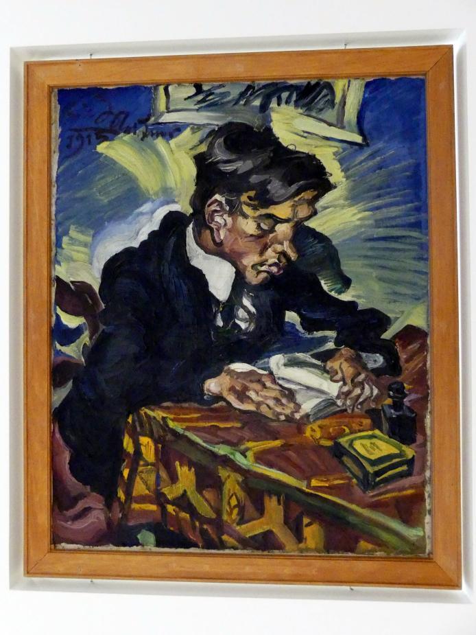 Ludwig Meidner: Bildnis Ferdinand Hardekopf, 1915
