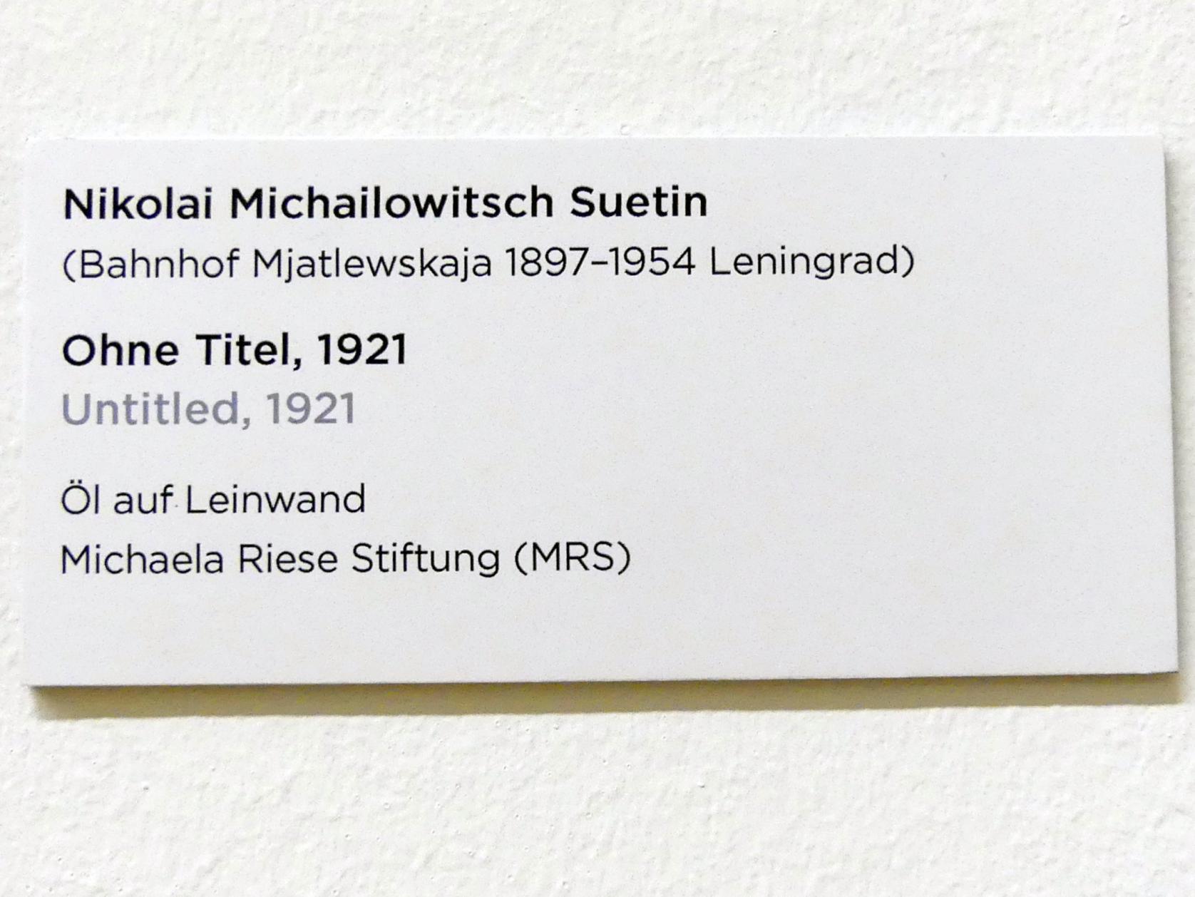 Nikolai Michailowitsch Suetin: Ohne Titel, 1921, Bild 2/2
