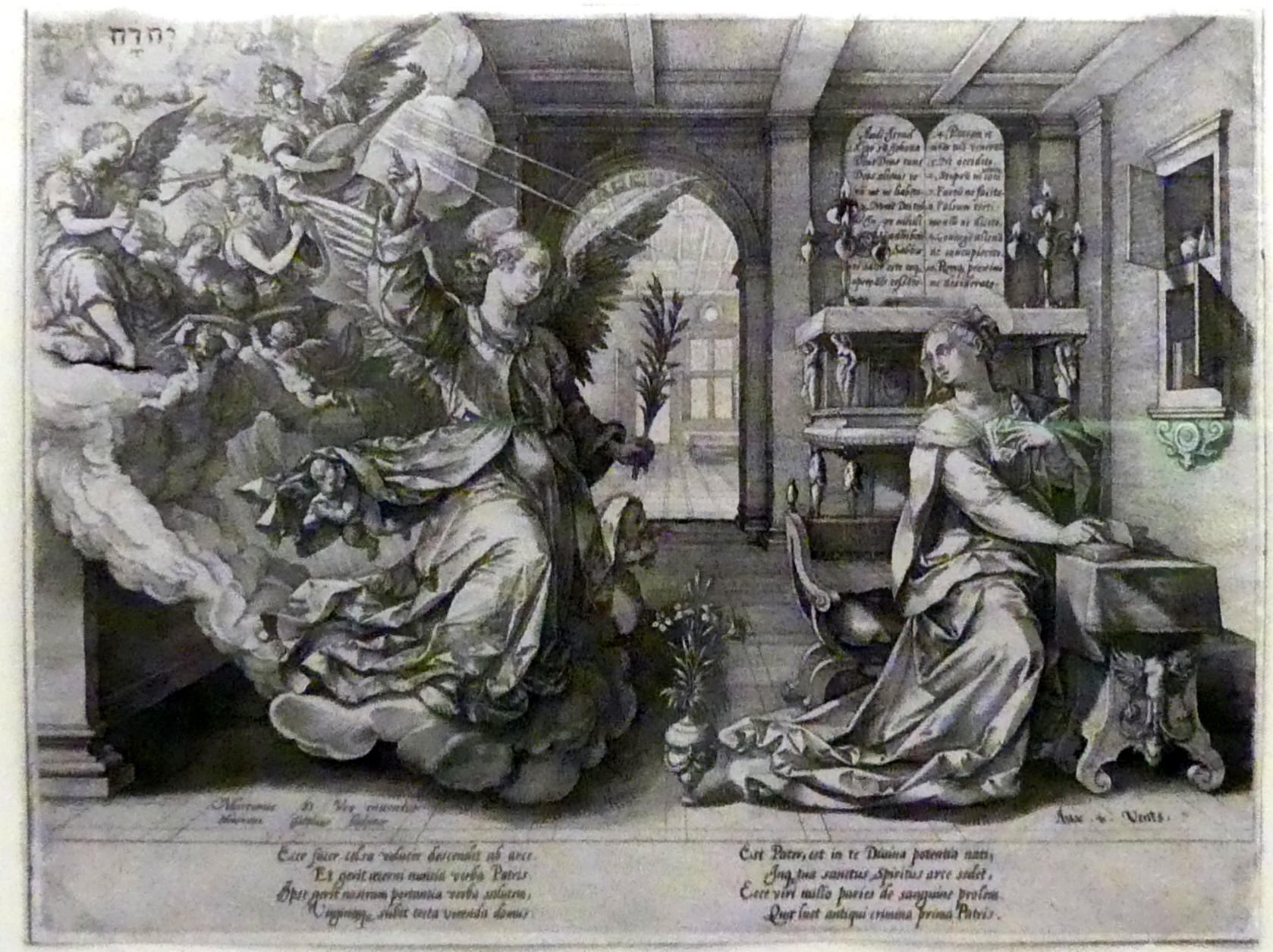Hendrick Goltzius: Verkündigung an Maria, um 1578
