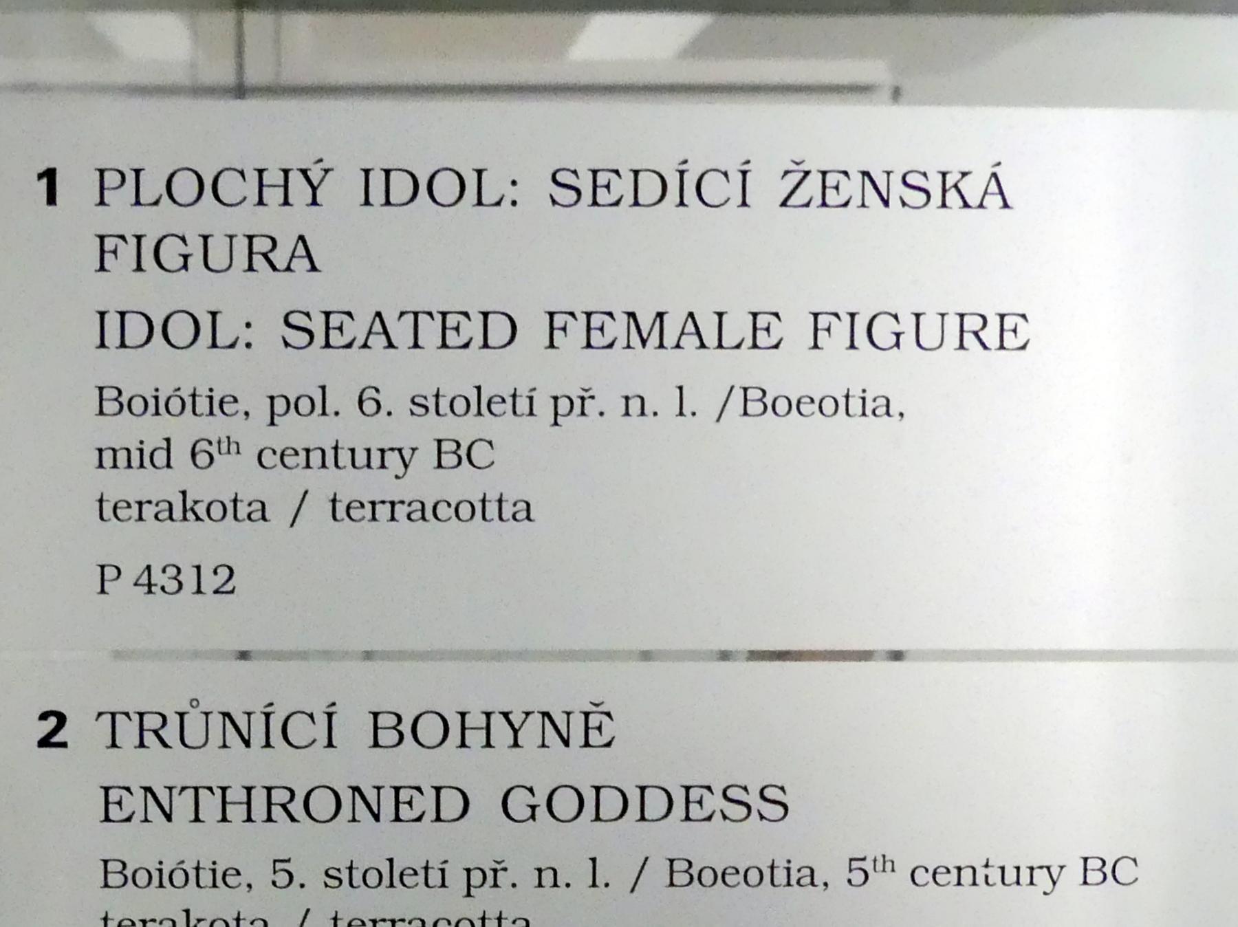 Idol: Sitzende weibliche Figur, Mitte 6. Jhd. v. Chr., Bild 2/2