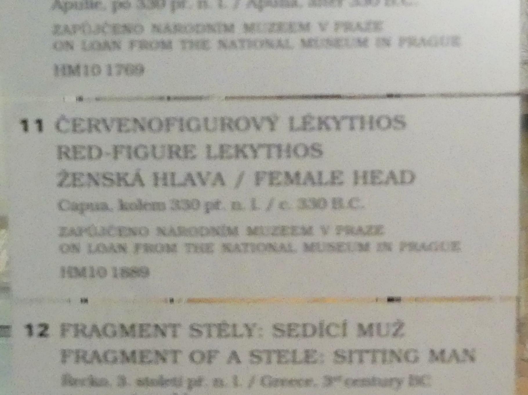 Rotfigurige Lekythos: Weiblicher Kopf, um 330 v. Chr., Bild 2/2