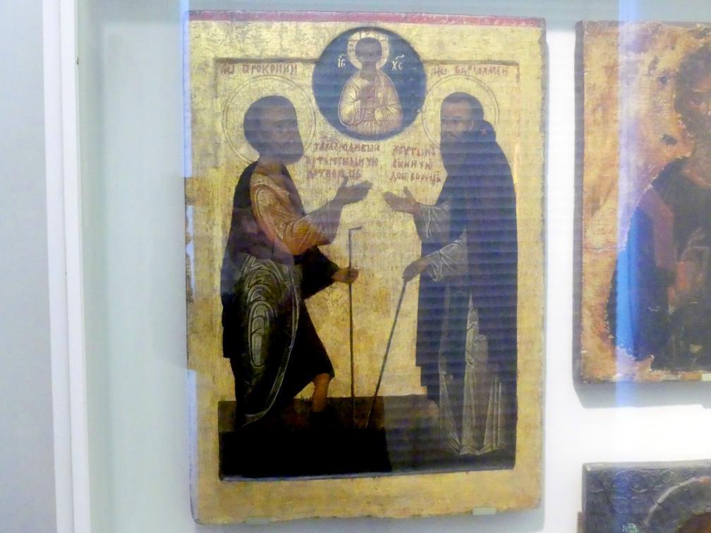 Hll. Prokop von Ustjug und Varlaam von Khutyn, 1. Hälfte 17. Jhd.