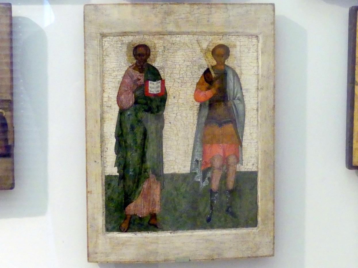 Hll. Johannes der Theologe und Demetrios, Beginn 16. Jhd.