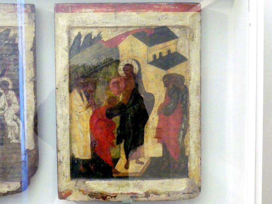 Das Bekenntnis des Apostel Thomas, Ende 15. Jhd.