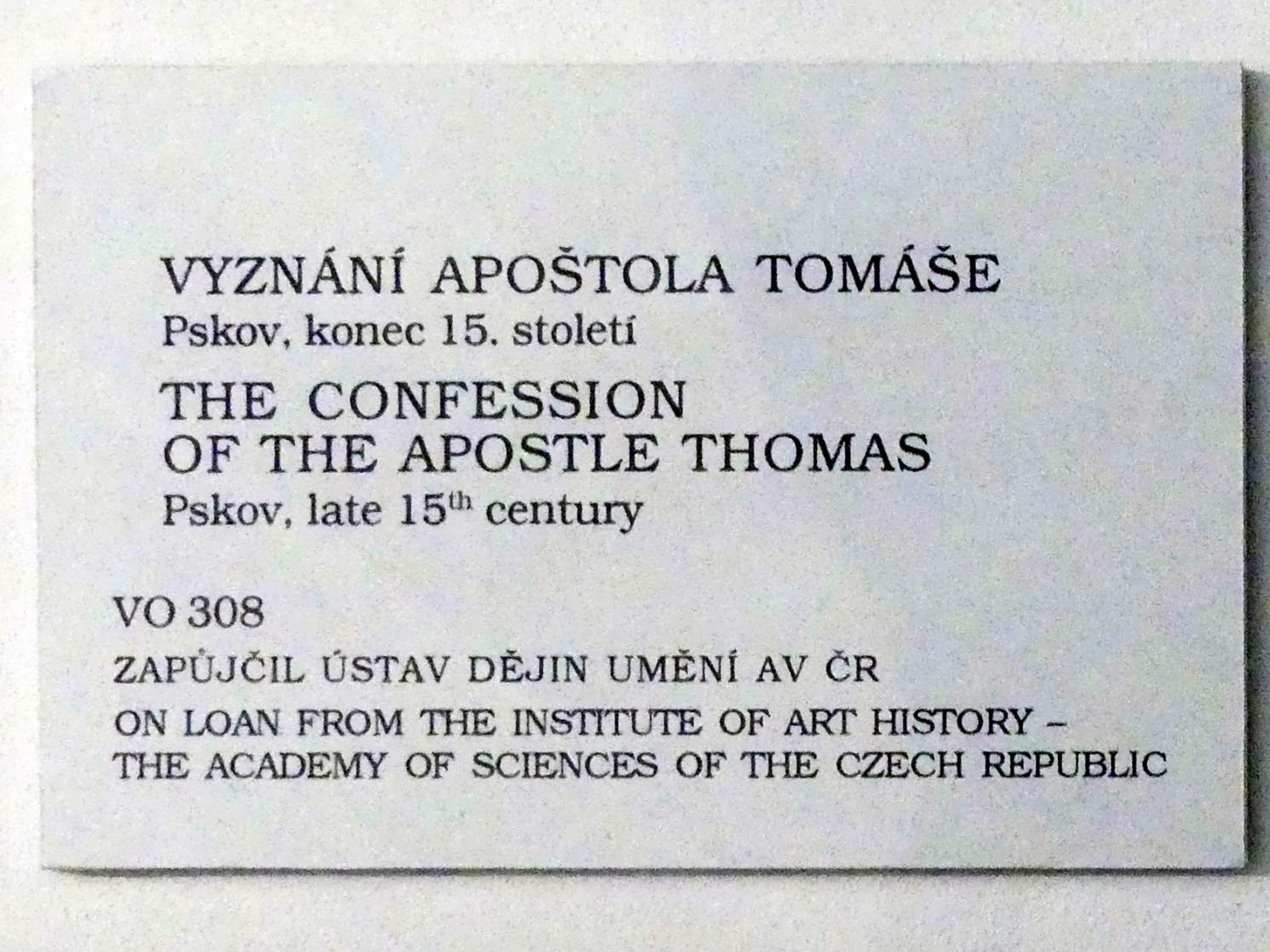 Das Bekenntnis des Apostel Thomas, Ende 15. Jhd., Bild 2/2
