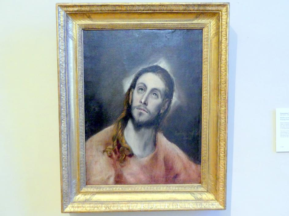 El Greco (Domínikos Theotokópoulos): Christus im Gebet, 1590 - 1595