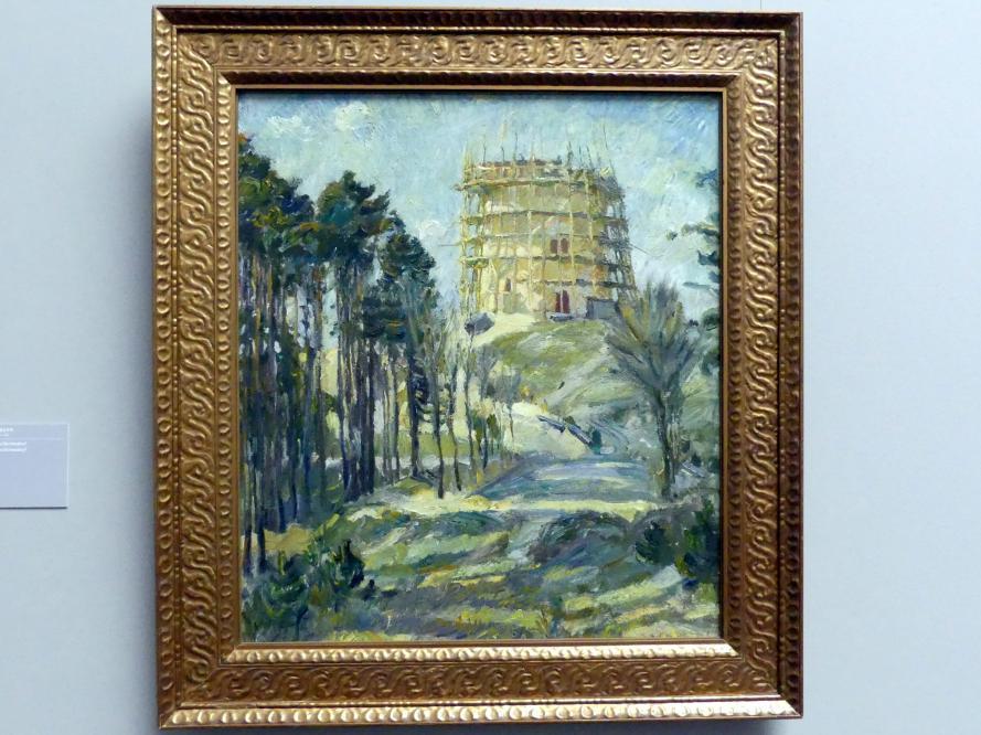 Max Beckmann: Wasserturm in Hermsdorf, 1909