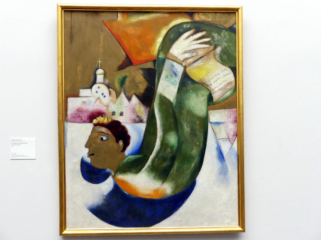 Marc Chagall: Der heilige Droschkenkutscher, 1911