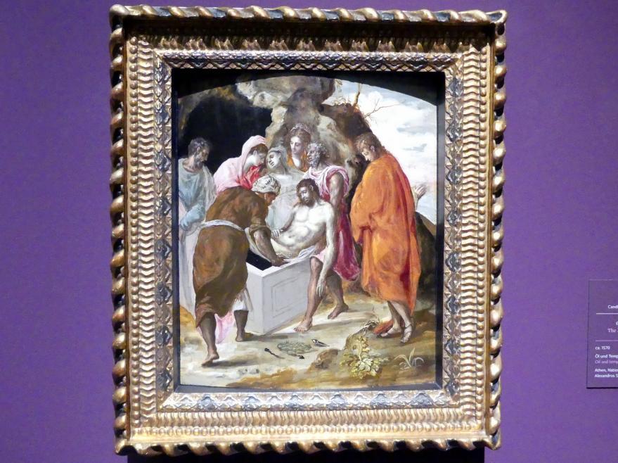 El Greco (Domínikos Theotokópoulos): Grablegung Christi, Um 1570