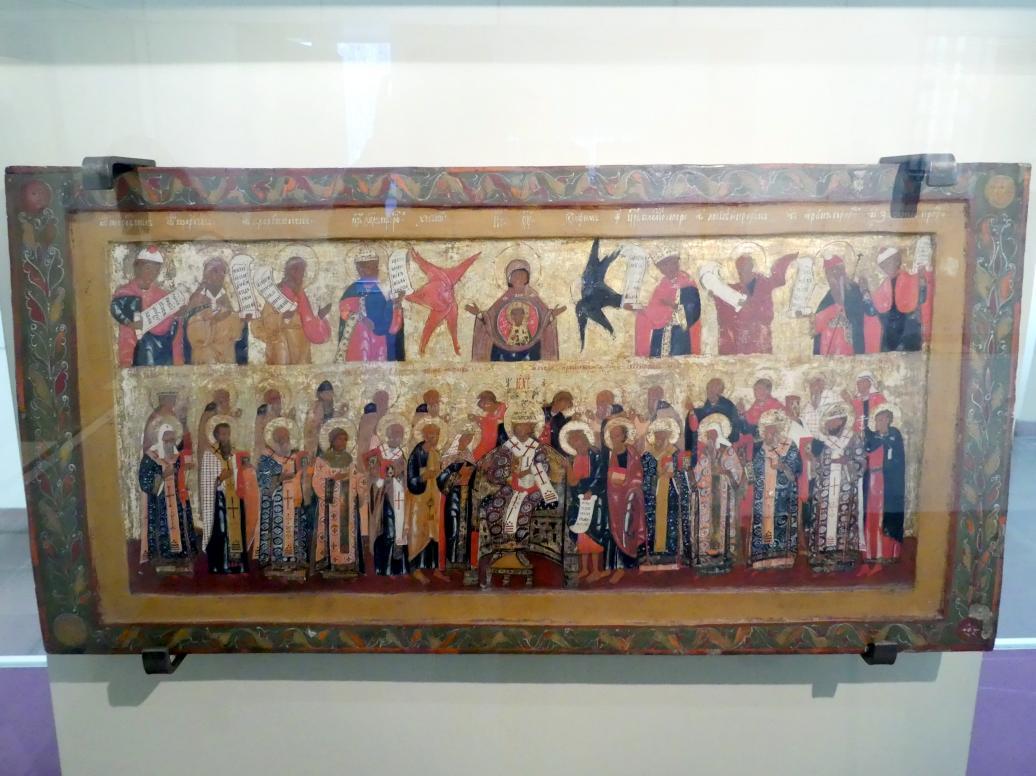 Propheten- und Deesisrang aus einer Ikonostase, Beginn 18. Jhd.