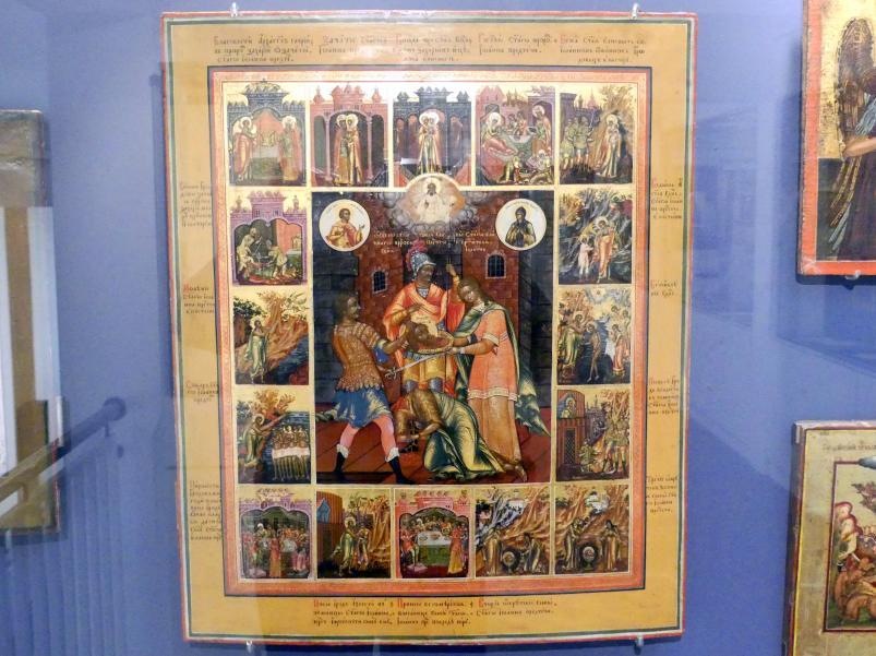 Enthauptung Johannes des Täufers (Vita-Ikone), 18. Jhd.